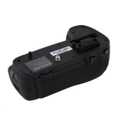 AVACOM  bateriový grip MB-D15 pro Nikon D7100, D7200